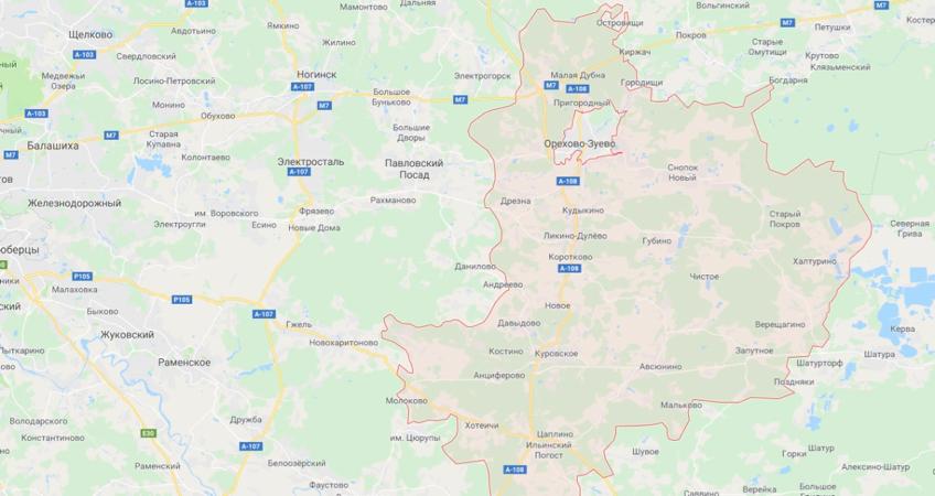 Купить колотые дрова в Орехово-Зуевском районе
